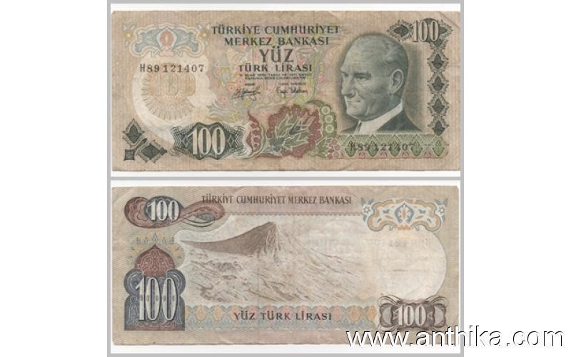 6.Emisyon 2.Tertip ÇÇT 100 Türk Lirası - Koleksiyona Eski Para Yüz Lira